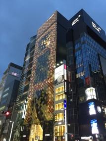 Yamaha Ginza